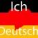 Как выучить немецкий язык.