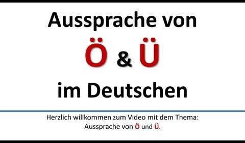 немецкий язык произношение
