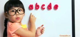 С какого возраста обучать ребенка иностранным языкам?