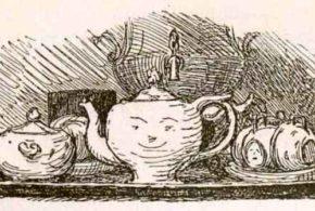 Чайник рассказ