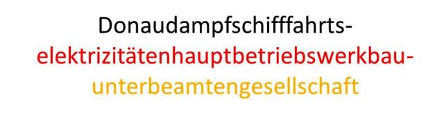 самое длинное немецкое слово