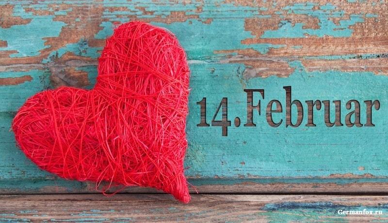 Что дарят немцы в День Святого Валентина