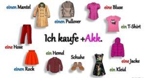 Название одежды на немецком